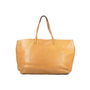 Authentic Second Hand Fendi Selleria Shopper Tote (PSS-047-00020) - Thumbnail 2