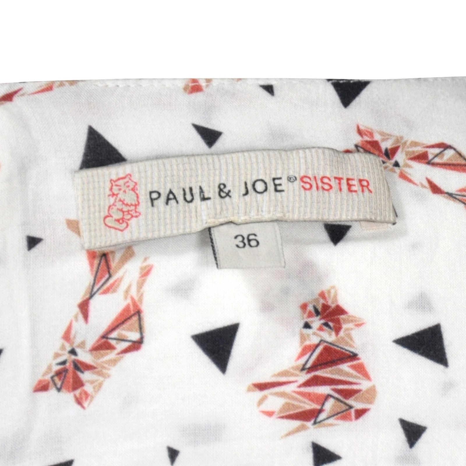 second hand paul joe sister fox print dress the fifth. Black Bedroom Furniture Sets. Home Design Ideas