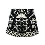 Cut 25 Intarsia Knitted Shorts - Thumbnail 1