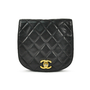 Authentic Vintage Chanel Quilted Belt Bag (PSS-200-00502) - Thumbnail 0