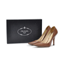 Authentic Second Hand Prada Pointy Patent Pumps (PSS-281-00006) - Thumbnail 5