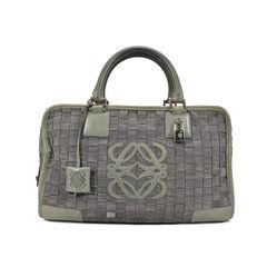 Amazona Woven Bag