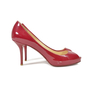 Authentic Second Hand Christian Louboutin Patent Peep Toe Pumps (PSS-340-00016) - Thumbnail 3