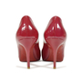 Authentic Second Hand Christian Louboutin Patent Peep Toe Pumps (PSS-340-00016) - Thumbnail 4