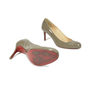 Authentic Second Hand Christian Louboutin Grey Patent Simple Pumps (PSS-340-00018) - Thumbnail 2