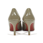Authentic Second Hand Christian Louboutin Grey Patent Simple Pumps (PSS-340-00018) - Thumbnail 4