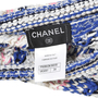 Chanel Textured Knit Shift Dress - Thumbnail 2