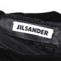 Authentic Second Hand Jil Sander Velvet Skirt (PSS-246-00261) - Thumbnail 2
