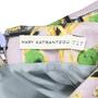 Authentic Second Hand Mary Katrantzou Kalion Printed Mini Skirt (PSS-387-00017) - Thumbnail 3
