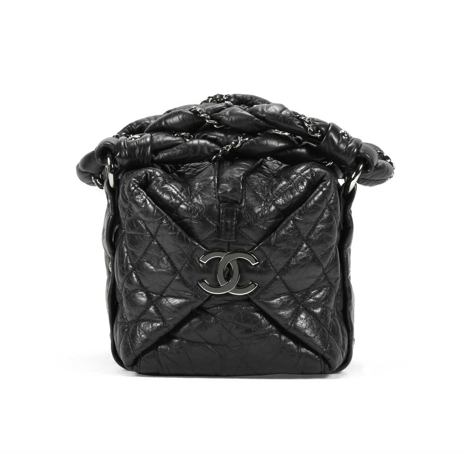 6e4abc2e45ec ... Authentic Second Hand Chanel Lady Braid Small Tote Bag (PSS-200-00898)  ...
