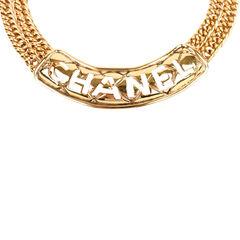 Chanel logo plaque necklace 2?1522495749
