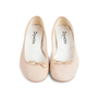 Authentic Second Hand Repetto Baby Pink Ballerina Flats (PSS-080-00282) - Thumbnail 0