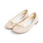 Authentic Second Hand Repetto Baby Pink Ballerina Flats (PSS-080-00282) - Thumbnail 3