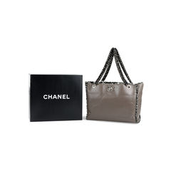 Chanel tweed trim timless tote 2?1524464884
