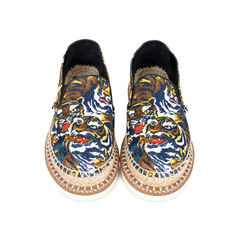 Tiger-Print Slip On Espadrilles