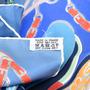Authentic Second Hand Hermès Festival des Amazones Scarf (PSS-099-00015) - Thumbnail 5