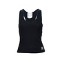 Authentic Second Hand Chanel Sports Tank Top (PSS-200-01389) - Thumbnail 0