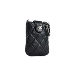 Chanel small pouch 5?1526629099