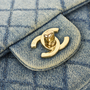 Authentic Vintage Chanel Denim Classic Flap Bag (PSS-004-00085) - Thumbnail 4