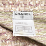 Authentic Second Hand Chanel Long Tweed Cardigan (PSS-051-00367) - Thumbnail 3