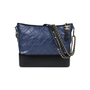 Authentic Pre Owned Chanel Gabrielle Large Hobo Bag (PSS-200-01512) - Thumbnail 0
