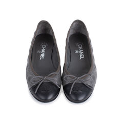Nylon Quilted Ballerina Flats