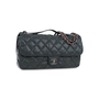 Authentic Second Hand Chanel In The Mix Jumbo Flap Bag (PSS-556-00006) - Thumbnail 1