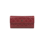 Authentic Second Hand Chanel Quilted Classic Flap Wallet (PSS-566-00070) - Thumbnail 0