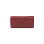 Authentic Second Hand Chanel Quilted Classic Flap Wallet (PSS-566-00070) - Thumbnail 2