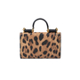 Authentic Second Hand Dolce & Gabbana Miss Sicily Leopard Crossbody Wallet (PSS-534-00004) - Thumbnail 2