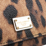 Authentic Second Hand Dolce & Gabbana Miss Sicily Leopard Crossbody Wallet (PSS-534-00004) - Thumbnail 5