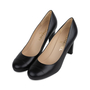 Authentic Pre Owned Chanel Pearl Heel Pumps (PSS-566-00080) - Thumbnail 4