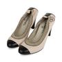 Authentic Second Hand Chanel Elastic Ballet Pumps (PSS-566-00114) - Thumbnail 3
