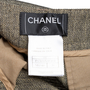 Authentic Pre Owned Chanel Side-Chain Trousers (PSS-575-00026) - Thumbnail 2