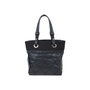 Authentic Pre Owned Chanel Paris-Biarritz Vertical Tote (PSS-581-00007) - Thumbnail 2