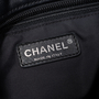 Authentic Pre Owned Chanel Paris-Biarritz Vertical Tote (PSS-581-00007) - Thumbnail 7