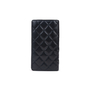 Authentic Pre Owned Chanel Quilted Cambon Porte  Yen Wallet (PSS-459-00021) - Thumbnail 9