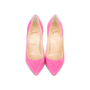 Authentic Second Hand Christian Louboutin Decoltish 100 Suede Pumps (PSS-588-00018) - Thumbnail 0