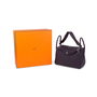 Authentic Second Hand Hermès Prunoir Lindy 34 (PSS-588-00012) - Thumbnail 5