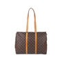Authentic Pre Owned Louis Vuitton Sac Flanerie 45 Tote (PSS-592-00003) - Thumbnail 2