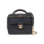 Authentic Second Hand Chanel Globe Trotter Vanity Case (PSS-600-00006) - Thumbnail 0