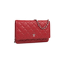 Authentic Second Hand Chanel Classic Wallet on Chain (PSS-600-00008) - Thumbnail 1