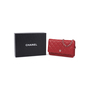Authentic Second Hand Chanel Classic Wallet on Chain (PSS-600-00008) - Thumbnail 6