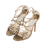 Authentic Second Hand Jimmy Choo Bronze Crisscross Sandals (PSS-377-00055) - Thumbnail 3