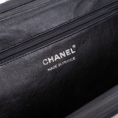 Chanel woven kiss lock handbag 2?1547710540