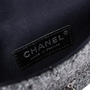 Authentic Second Hand Chanel Mineral Nights Flap Bag (PSS-333-00059) - Thumbnail 5