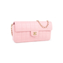 Authentic Second Hand Chanel Square Quilt East West Flap Bag (PSS-097-00134) - Thumbnail 1