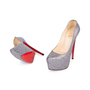 Authentic Second Hand Christian Louboutin Metallic Sequinned Daffodile Pumps (PSS-049-00072) - Thumbnail 4