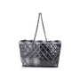 Authentic Second Hand Chanel Vinyl Funny Tweed Tote Bag (PSS-600-00018) - Thumbnail 2