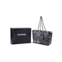 Authentic Second Hand Chanel Vinyl Funny Tweed Tote Bag (PSS-600-00018) - Thumbnail 6